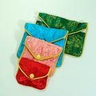 Chinese Pouches